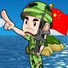 Belong to China