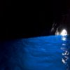 Blue Grotto Cave jigsaw