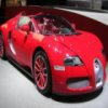 Bugatti Veyron Slider
