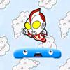 Go Go! Ultraman