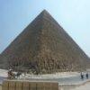 Great Pyramids Slider