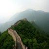 Great Wall Jigsaw