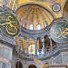 Hagia Sophia Slider