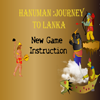 hanuman: journey to lanka