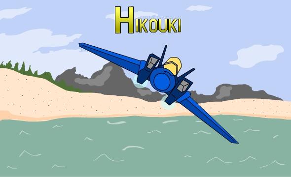 Hikouki Consecution