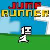 Jumprunner