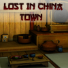 Lost in China Town (Spot the Differences Game)
