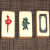 Mahjong Tiles Jigsaw