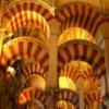 Mezquita of Cordoba Slider