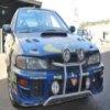 Mitsubishi Evolution Slider