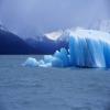 Perito Moreno Glacier Slider