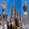 Sagrada Familia Puzzle