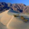 Sand Dunes Slider