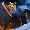 SnowboardiJigsaw